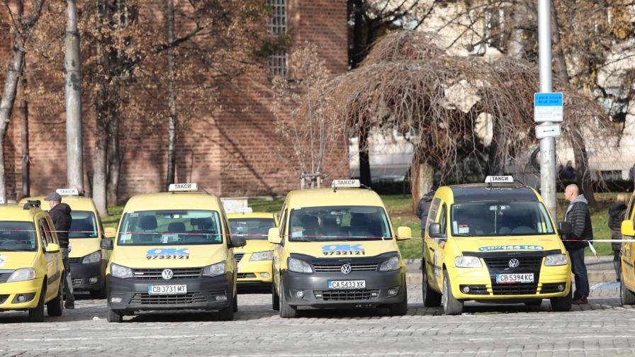 Таксиметрови шофьори на протест, искат актуализация на цените