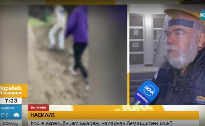 Брутална агресия: Младеж напада безпомощен мъж