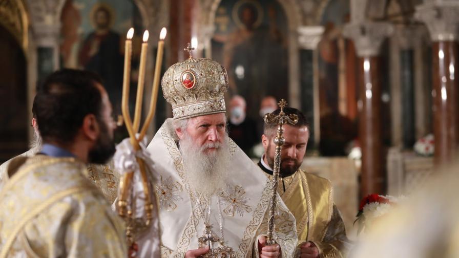 Патриарх Неофит: Денят на Христовото Рождество е ден на светлина, радост и надежда