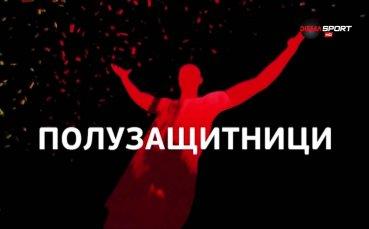 Тодор Неделев над всички при халфовете за 12-ия кръг в efbet Лига