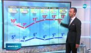 Прогноза за времето (26.12.2020 - обедна емисия)