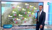Прогноза за времето (29.12.2020 - обедна емисия)