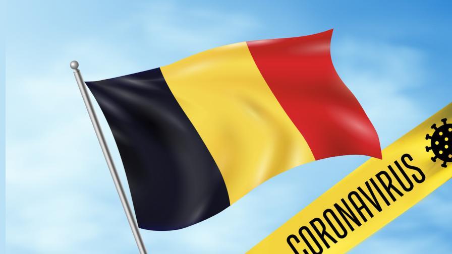 Белгия забранява пътувания зад граница без основателна причина