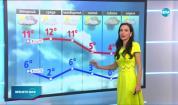 Прогноза за времето (05.01.2021 - обедна емисия)