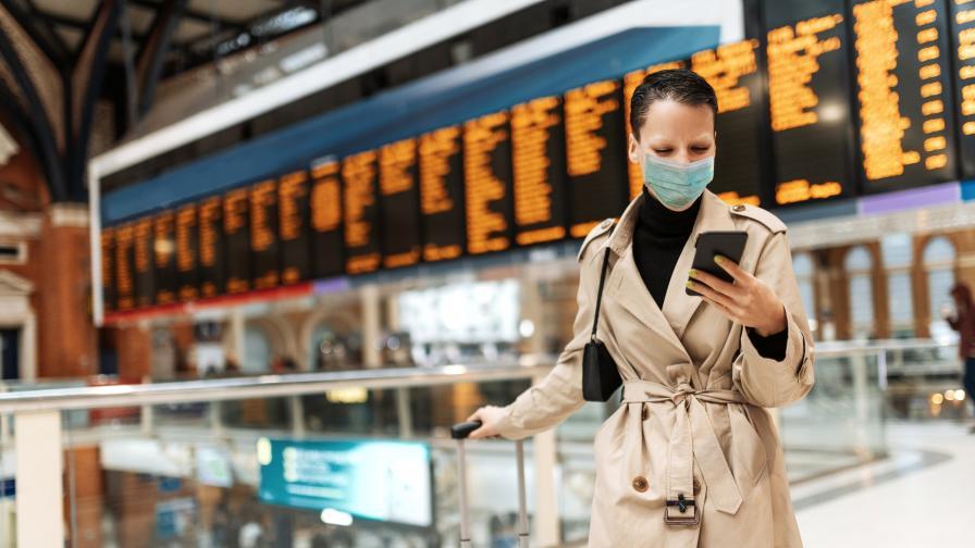 Пътуванията в Европа: Ето какво трябва да знаем