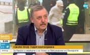 Кантарджиев: Това не е болка за умиране