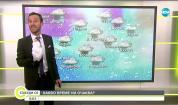 Прогноза за времето (09.01.2021 - сутрешна)