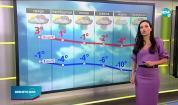 Прогноза за времето (13.01.2021 - сутрешна)
