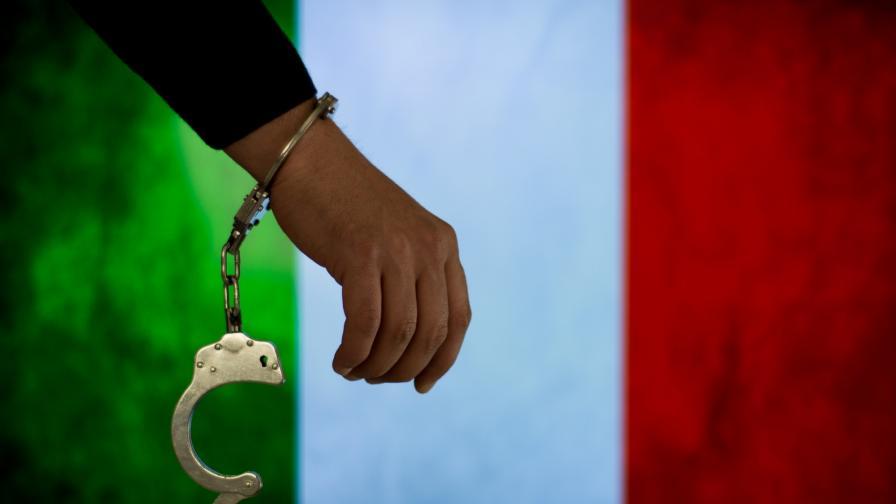 <p>Над 300 мафиоти на съд в исторически процес в Италия</p>