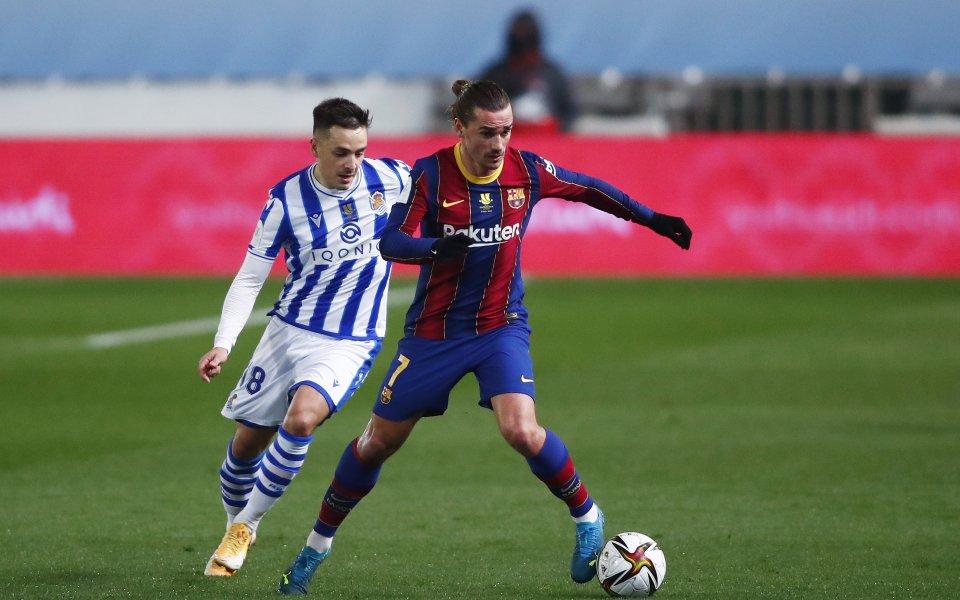 Реал Сосиедад и Барселона играят при резултат 0:0 в полуфинала