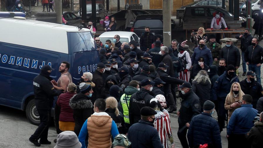 Полицията разтури карнавал в Република...