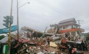 Мощно земетресение в Индонезия, много жертви
