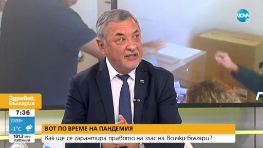 Симеонов: Промени в изборните правила да не се допускат