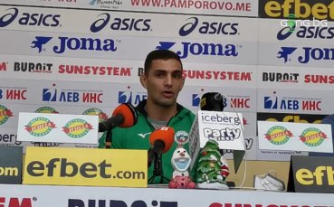 Ивайло Иванов и Атанас Герчев получиха парични премии от БФДжудо