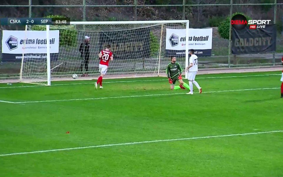 В 84-ата минута на срещата между ЦСКА и Септември Симитли