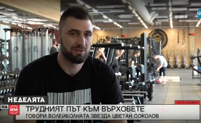 Цветан Соколов: Първите дни с COVID-19 не можех да ходя