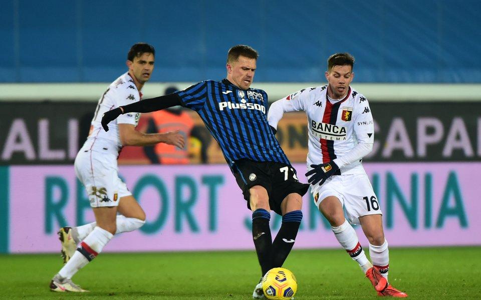Аталанта направи грешна стъпка срещу Дженоа, завършвайки при равенство 0:0