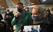 Съд остави Навални в ареста, Борисов коментира