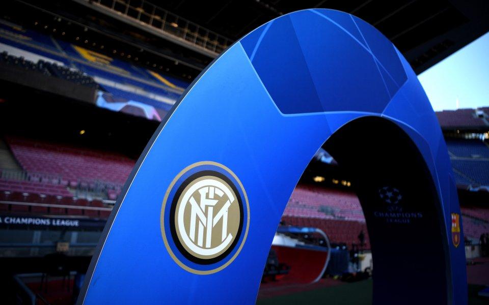 По информация на италианските медии, Интер ще промени името и