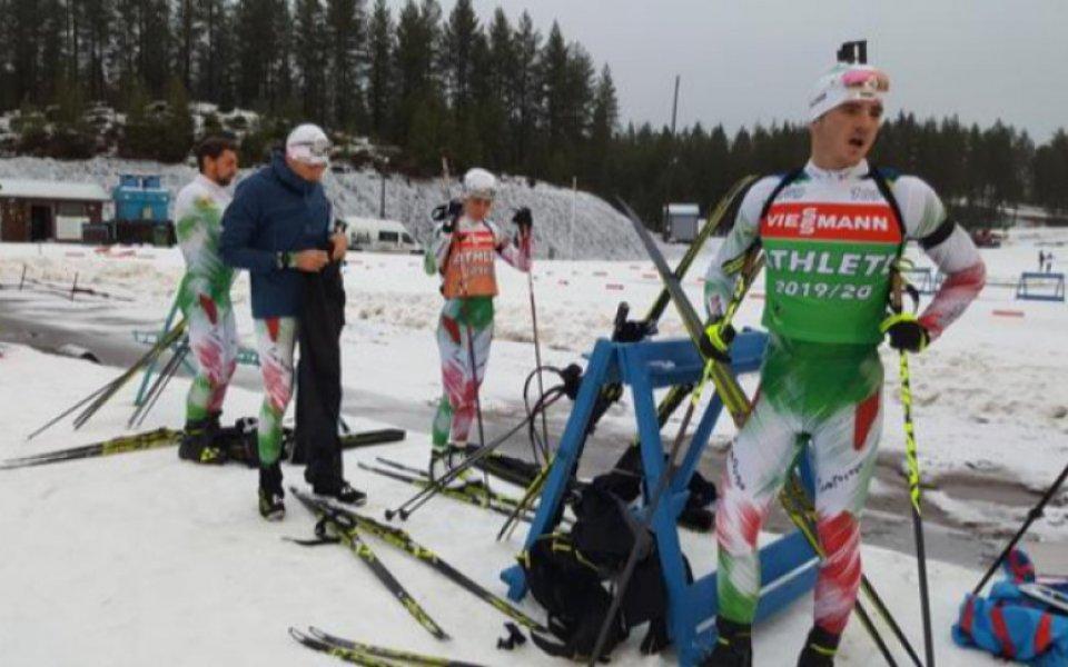 Национален отбор по биатлон на България, който изкара 10-дневна карантина