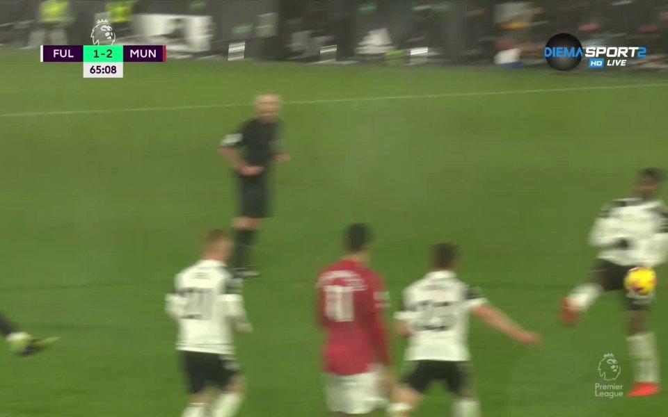 Манчестър Юнайтед измести градския си съперник, побеждавайки Фулъм с 2:1