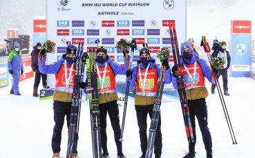 Франция спечели мъжката щафета в Антхолц