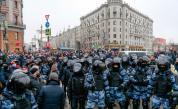 Хиляди протестираха в подкрепа на Навални в Русия