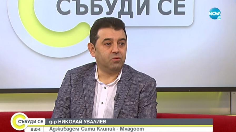 Николай Увалиев