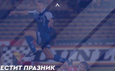Левски поздрави Дончо Донев за празника му
