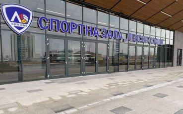 Откриват официално новата зала на Левски преди волейболното дерби с ЦСКА
