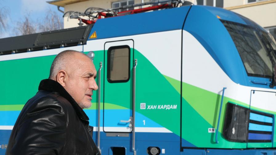 Борисов: Близо 1 млрд. лв. дългове на БДЖ са изплатени