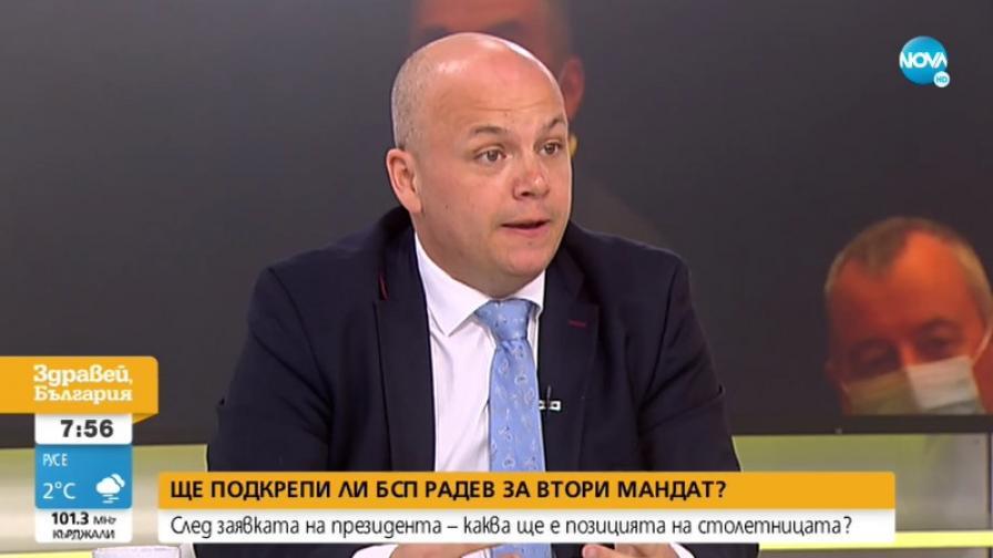 Александър Симов: Разговор за алтернативна президентска двойка не е воден в БСП