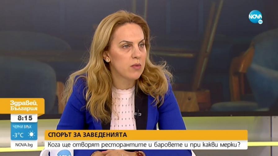 Николова: Мерките се спазват, бизнесът трябва да работи