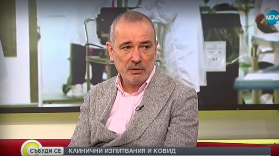 Борислав Борисов