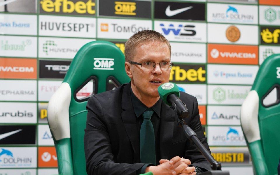 Старши треньорът на Лудогорец Валдас Дамбраускас даде обширна пресконференция преди