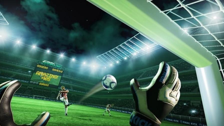 Как работят виртуалните спортове и струва ли си да ги прогнозираме