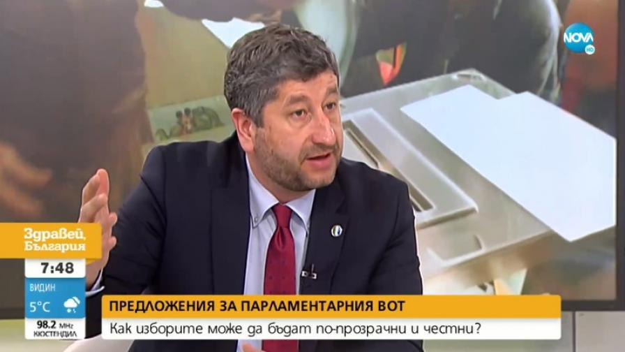 Христо Иванов разкри с кои партии ДБ би сключила коалиция