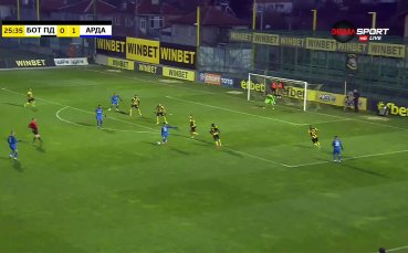 Ботев Пловдив - Арда 0:1 /първо полувреме/