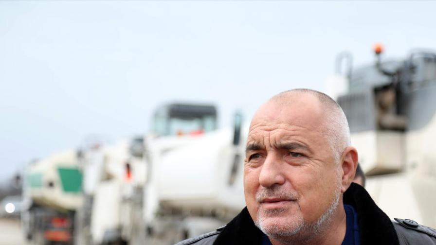Борисов: Направихме София нов, хубав град, идват стотици инвеститори
