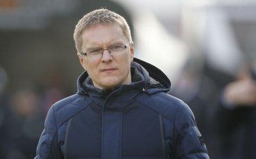 Голямо признание за треньора на Лудогорец преди дербито с ЦСКА
