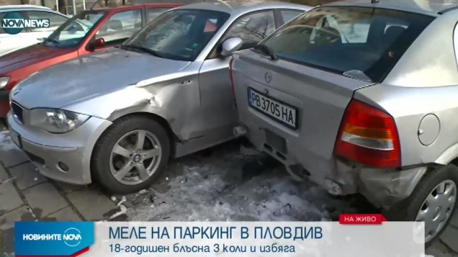 18-годишен шофьор блъсна 3 коли в Пловдив и избяга