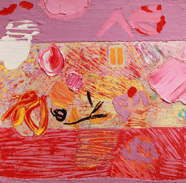 <p>Това е живопис, която приканва към единение с чудния свят на изкуството. Със смисъла.</p>