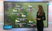Прогноза за времето (18.02.2021 - централна емисия)