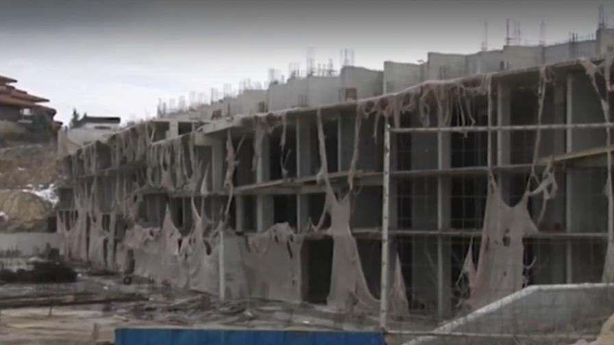 """Ще бъде ли разрушен строежът на """"Алепу"""""""