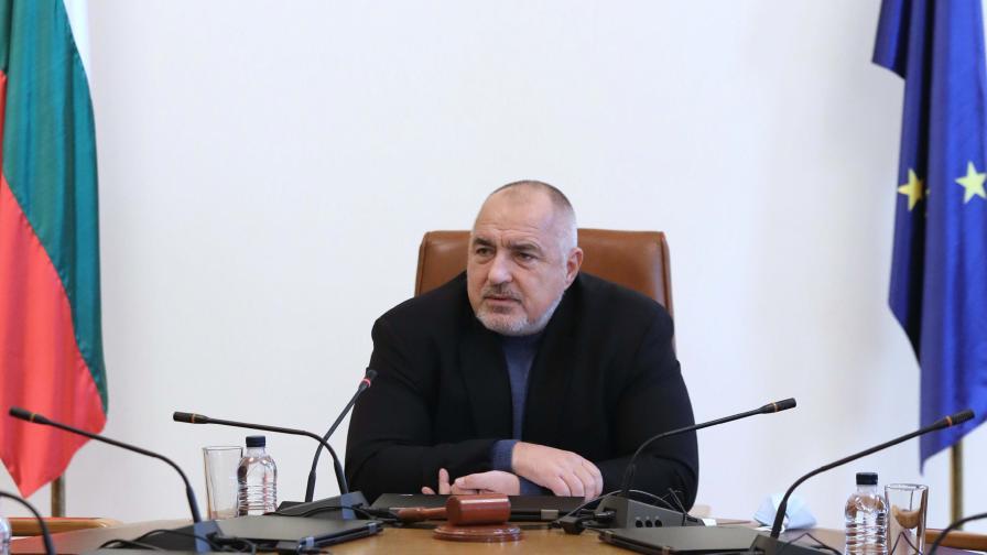 Борисов: Няма да се поколебаем да наложим по-строги мерки