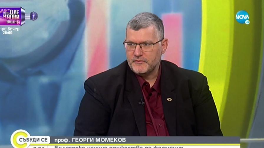 Георги Момеков