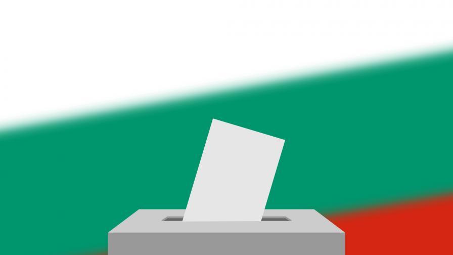 ЦИК: 23 партии и 8 коалиции ще участват в изборите