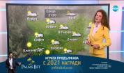 Прогноза за времето (23.02.2021 - централна емисия)