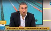 Аврамчев: Случаят с допинга е много странен и загадъчен