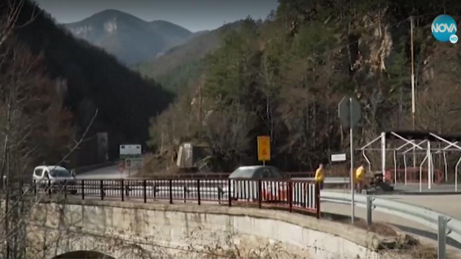 <p>Затвориха пътя към Кръстова гора</p>